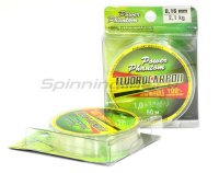 Флюорокарбон Power Phantom 50м 0,12мм