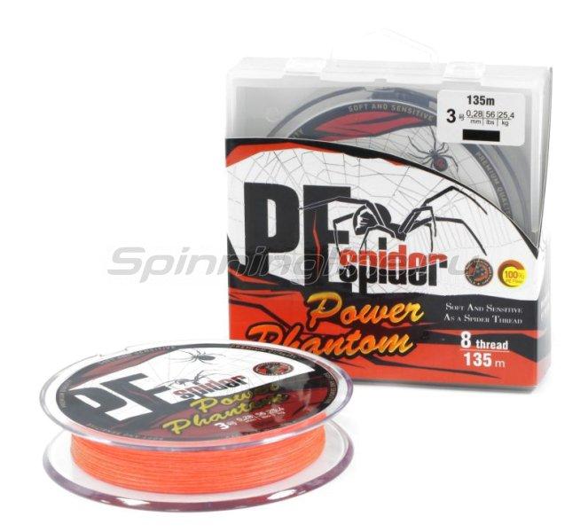 Шнур PE Spider x8 135м 0,13мм orange -  1
