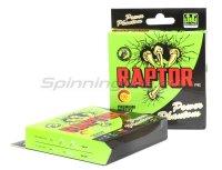 Шнур PE Raptor 135м 0,2мм green fluo