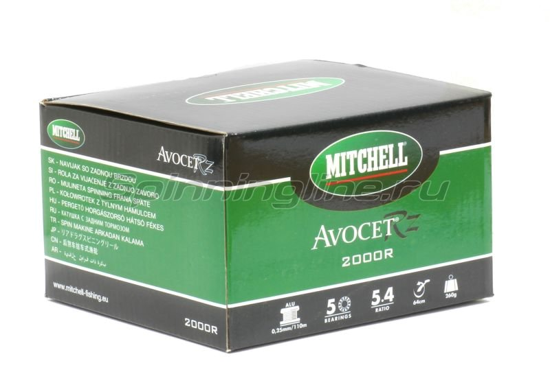 Катушка Mitchell Avocet RZ 2000 RD -  6