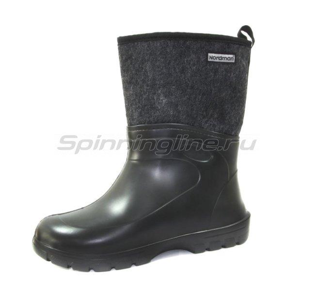 Ботинки Nordman Short 43/44 -  2