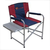 Кресло SuperMax AKSM-02 складное со столиком
