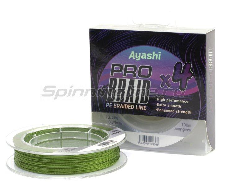 Шнур Ayashi Pro Braid-X4 100м 0,10мм army green, арт. PRO-X4-A0.10100m – купить по цене 375 рублей в Москве и по всей России в рыболовном интернет-магазине Spinningline