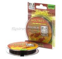 Леска Hitfish Moltres Feeder 150м 4.0 0,330мм Brown