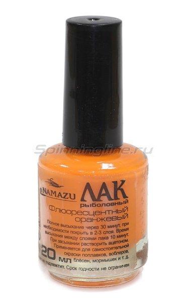 Краска-лак Namazu флюоресцентный оранжевый -  1