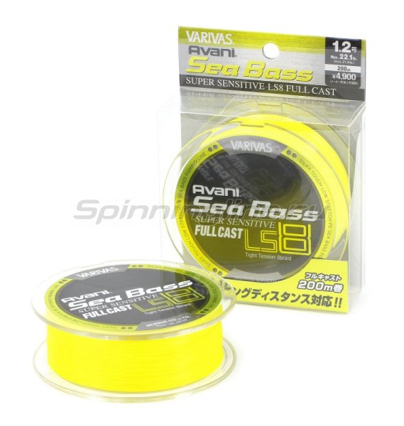 Шнур Varivas Avani Sea Bass PE Sensitive Fullcast 200м 1.5 -  1