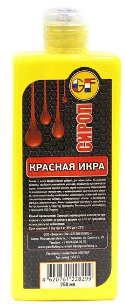 Сироп Greenfishing Красная икра 250мл -  1