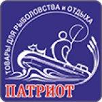 Лодки Патриот