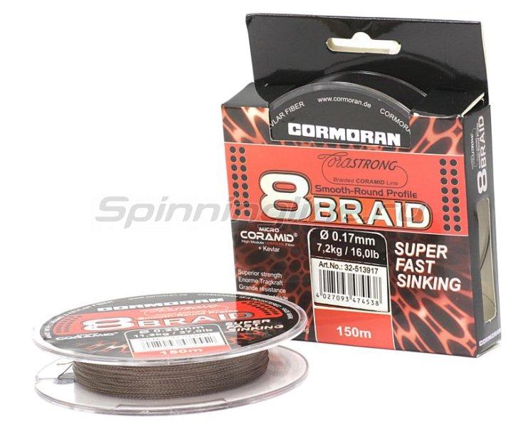 Шнур Cormoran Corastrong 8-Braid 150м 0,17мм -  1