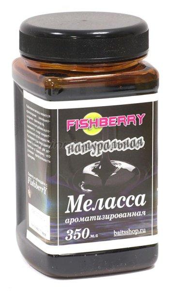 Меласса Fishberry натуральная 350мл -  1