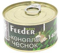 Зерновая смесь Feeder Конопля чеснок 140мл