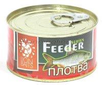Зерновая смесь Feeder Плотва 140мл