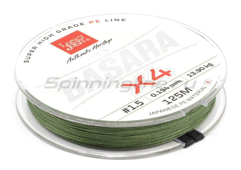 Шнур Lucky John Basara 125м 0,15мм Green -  2