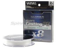 Шнур Varivas Avani Casting PE Max Power x8 Shore Master 200м 0.8