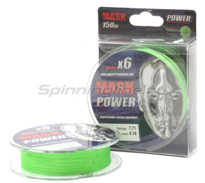 Шнур Akkoi Mask Power X6 150м 0,14мм Green -  1