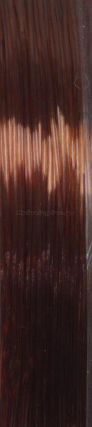Леска ShiiSaido Magic Dust 30м 0,148мм -  3