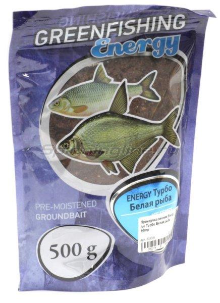 Прикормка зимняя Greenfishing Energy Ice Турбо Белая рыба 500гр -  1