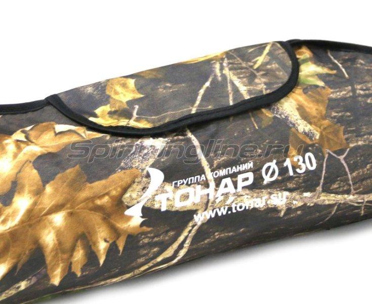 Чехол для ледобура ЛР-130, ЛР-130Д, 130Т -  2