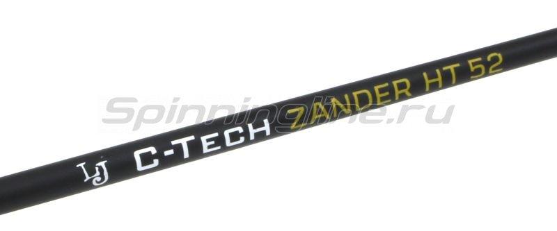 Удочка зимняя Lucky John C-Tech Zander HT 52см -  3