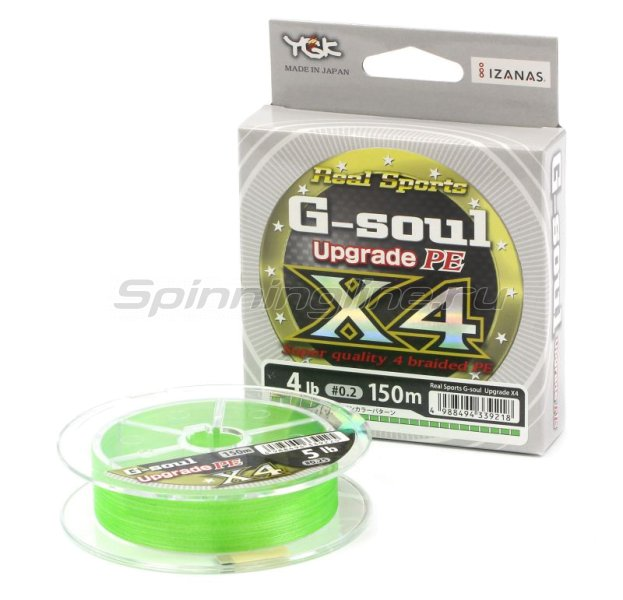Шнур YGK Real Sports G-Soul X4 Upgrade 150м 0.3 -  1
