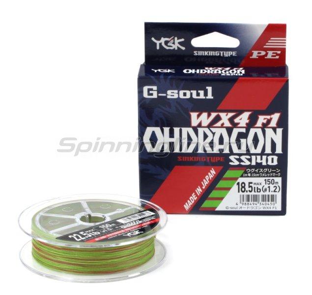 Шнур YGK G-Soul Ohdragon WX4 150м 0.8 -  1