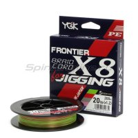 Шнур YGK Frontier Braid Cord X8 For Jigging 200м 0.8