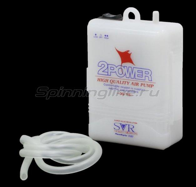 Аэратор SVR 2Power High Quality Air Pump -  1