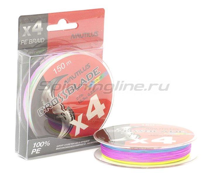 Шнур CrossBlade Х4 150м 0,20мм Multicolor -  1