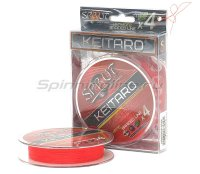 Шнур Keitaro Ultimate Braided Line x4 140м 0,14мм Hot Red