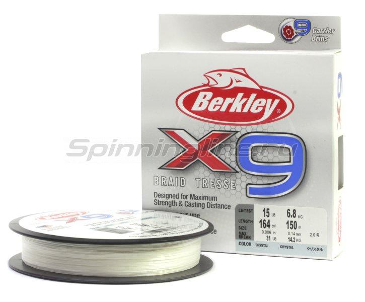 Шнур Berkley X9 Braid Crystal 150м 0,20мм -  1
