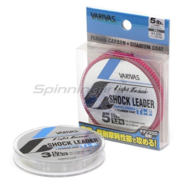 Флюорокарбон Varivas Light Game Shock Leader Ti-Fluoro 0.6 2,5lb -  1