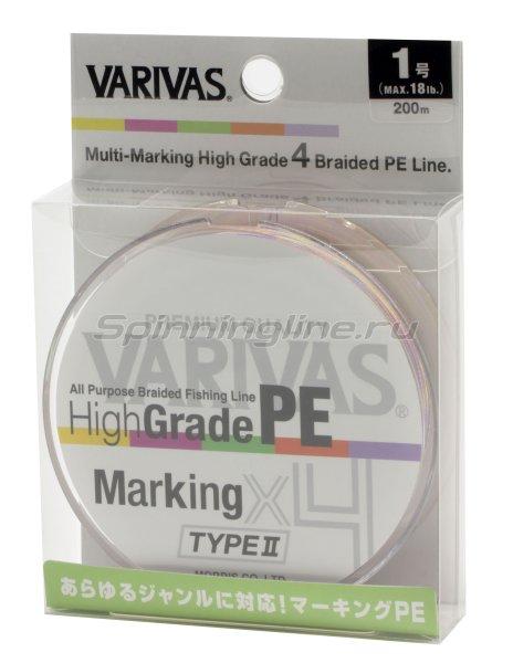 Шнур Varivas High Grade PEх4 Marking Type II 200м 0.6 -  1