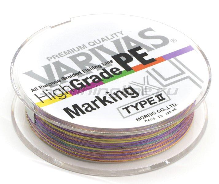 Шнур Varivas High Grade PEх4 Marking Type II 200м 0.6 -  2