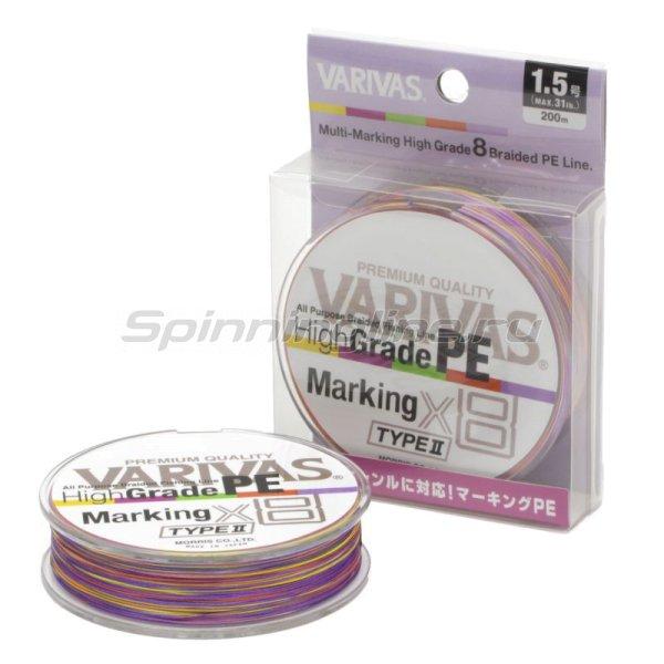 Шнур Varivas High Grade PEх8 Marking Type II 200м 1.0 -  1