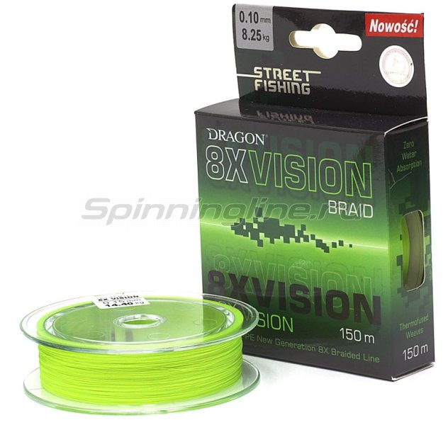 Шнур Dragon Street Fishing 8X Vision 150м 0,15мм -  1