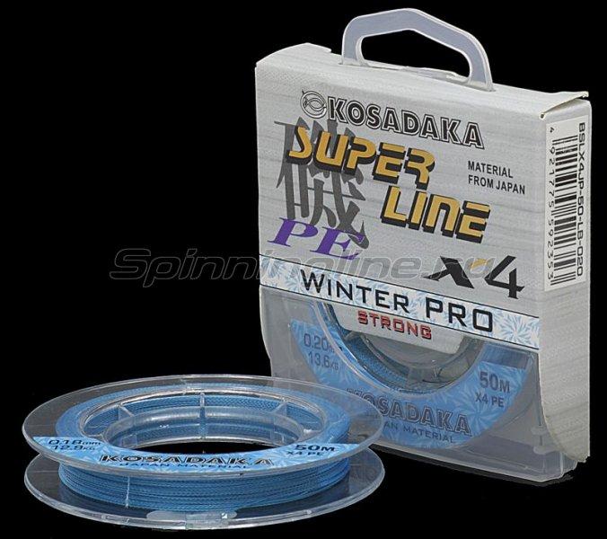 Шнур Kosadaka Super Line PE X4 Winter Pro 50м 0,10мм голубой, арт. BSLX4JP-50-LB-010 – купить по цене 187 рублей в Москве с доставкой по России в рыболовном интернет-магазине Spinningline