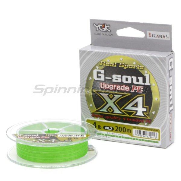 Шнур YGK Real Sports G-Soul X4 Upgrade 200м 0.2 -  1