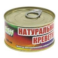 Аттрактант Fishberry креветка консервированная 140мл
