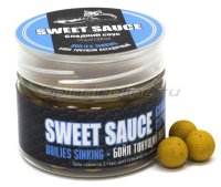 Бойлы Sonik Baits 14мм Sweet Sauce