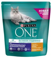 Сухой корм Purina для стерилизованных кошек с курицей 1,5кг