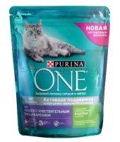 Сухой корм Purina для кошек с чувствительным пищеваринием индейка с рисом 750гр