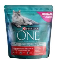 Сухой корм Purina для стерилизованных кошек с лососем 1,5кг