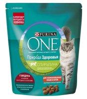 Сухой корм Purina для стерилизованных кошек и котов с высоким содержанием говядины 680гр