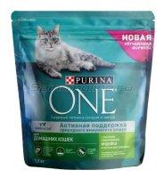 Сухой корм Purina для домашних кошек с индейкой и цельными злаками 1,5кг