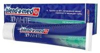 Зубная паста Blend-a-med 3D нежная мята 100мл