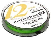 Шнур Daiwa Morethan 12BEX+Si 135м 0,10мм