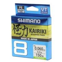 Шнур Shimano Kairiki 8 PE 150м 0,10мм
