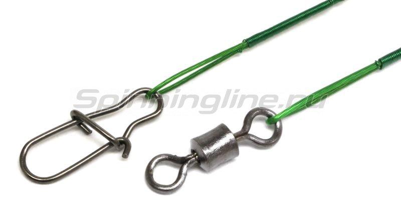 Набор стальных поводков 1х7 9,5кг зеленый -  1