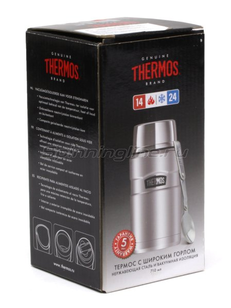 Термос Thermos SK 3020 SBK Stainless 0,71л -  9