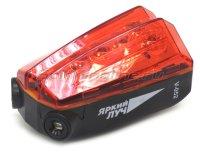 Фонарь Яркий Луч велосипедный V-052 с лазерной подсветкой